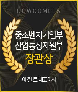 201221 장관상 팝업_v3.jpg